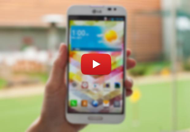 LG g Pro 2 Video İnceleme