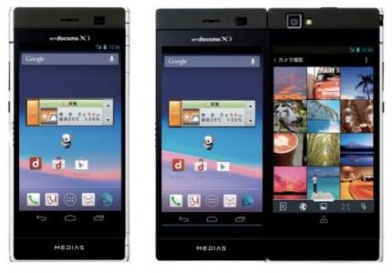 NEC'ten iki tane 4.3 inç LCD ekran içeren Akıllı Telefon: Medias w