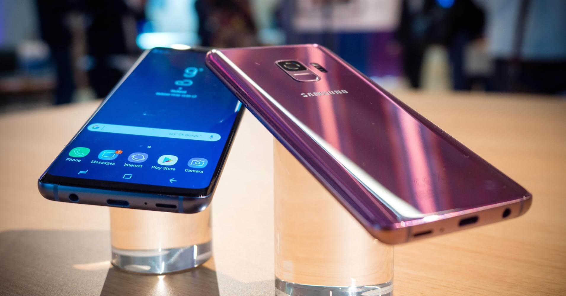 Yeni Samsung Galaxy S9
