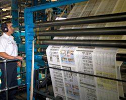 Gazete Nasıl Yapılır?