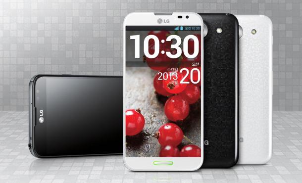 LG G3'ÜN İŞLEMCİSİ GÖZ KIRPTI